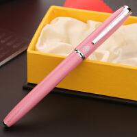 毕加索PS-916淡粉色财务笔钢笔当当自营