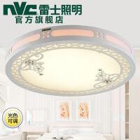 NVC 雷士照明 LED木艺简约创意客厅书房阳台灯 卧室灯吸顶灯具