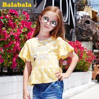 巴拉巴拉童装儿童打底衫女短袖2017 夏装新款中大童女童T恤短袖