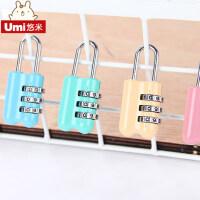 创意时尚密码锁箱包行李锁旅行箱密码锁门锁迷你可爱背包密码挂锁