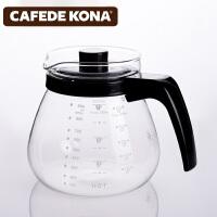 CAFEDE KONA咖啡壶 家用玻璃壶滴漏壶泡茶壶手冲带刻度 分享壶 900ml玻璃分享壶(CK-8964)