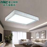 NVC 雷士照明 LED吸顶灯 双色无极调光客厅灯 长方形卧室书房灯具