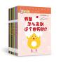 生命价值 第一辑  美国中小学生人文和科学阅读系列(源自美国学校少儿阅读品质读物,美国最受推崇的课外延伸读物,教师首选教学辅助材料,历年父母选择大奖得主。全套共12册)