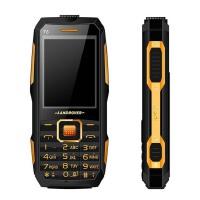 【礼品卡】 酷和C8 电信手机超长待机军工充电宝三防老人机路虎老年机