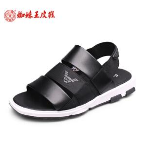 蜘蛛王男凉鞋真皮2017夏款日常休闲露趾沙滩鞋两用拖鞋时尚潮男鞋
