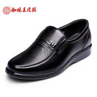 蜘蛛王男鞋圆头春季新款真皮商务正装男士皮鞋防滑男单鞋子牛筋底