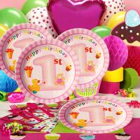 孩派 生日聚会用品 生日用品 儿童生日派对用品 一岁女孩主题系列