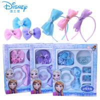 迪士尼儿童发饰套装冰雪奇缘宝宝发夹发绳发箍发夹礼物礼盒