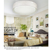 NVC 雷士照明 LED卧室吸顶灯 圆形灯具双色光源客厅灯 24W