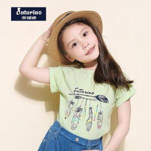 [满200减100]芙瑞诺童装女童夏装甜美蕾丝糖果色羽毛印花T恤圆领短袖