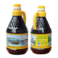 【江苏高邮馆】扬州特产 三和四美虾籽酿造酱油 1L*2瓶炒菜拌面调味品生抽调料 包邮