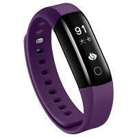 乐心智能手环 测心率运动手表男女蓝牙计步器华为小米mambo2防水 罗兰紫