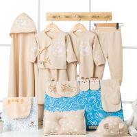 班杰威尔 新生儿彩棉礼盒春夏季0-12个月婴儿用品纯棉衣服内衣套装 蓝色记忆款