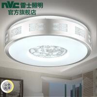 NVC 雷士照明 LED中式卧室吸顶灯 房阳台时尚中国风现代简约