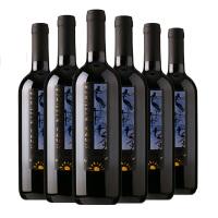 意大利多来利吉拉颂黑阿沃拉干红葡萄酒【张裕先锋进口】【整箱特惠】