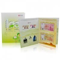 中国银行100周年纪念钞对号钞(后二同)