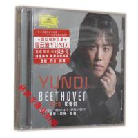李云迪 2012新专辑 贝多芬 钢琴曲(CD)悲怆 月光 热情