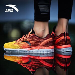 【安踏官方】安踏男鞋 跑步鞋秋季2016新款弹力胶网面透气减震运动鞋|11635501