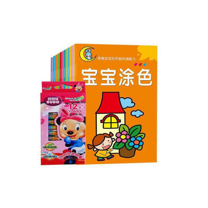 《宝宝涂色书图画册2-3-4-5-6岁幼儿园小班中班大班本