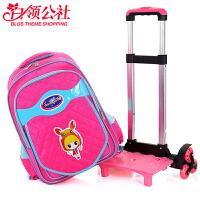 白领公社  拉杆书包 男女学生儿童幼儿园拉杆背包18寸小黄人abs万向轮拉杆箱卡通行李包航空箱 书包