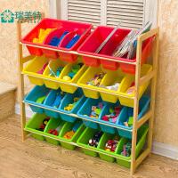 瑞美特儿童玩具收纳架置物架整理架实木玩具架收纳架收纳盒收纳柜
