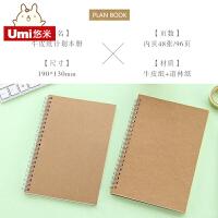 日韩文具创意复古牛皮面计划本月计划本笔记本记事本学生日程本子