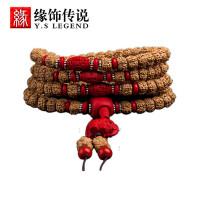 缘饰传说藏式打磨5瓣小金刚菩提朱砂配珠小象吊坠108颗佛珠手串