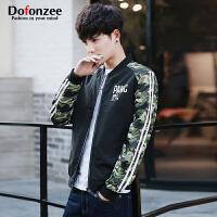 Dofonzee 男士春季新款夹克迷彩印花棒球领学生外衣青年休闲外套潮