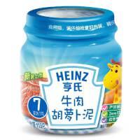 【当当自营】亨氏 Heinz牛肉胡萝卜泥(7至36个月)113g/瓶 宝宝辅食