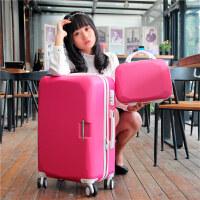 拉杆箱万向轮防刮带锁多色时尚20 22 24 26寸寸男女旅行箱行李箱 登机箱