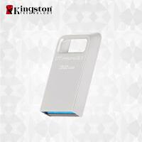 【当当自营】 KinGston 金士顿 DTMC3/32G 优盘 USB3.1 全金属U盘