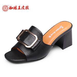 蜘蛛王拖鞋女粗高跟2017夏季新品软面牛皮一字型女凉鞋时尚女鞋子