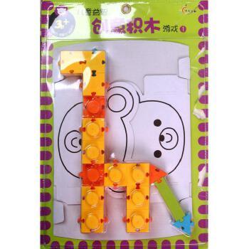 《动物园/儿童益智创意积木游戏》韩国applebee出版