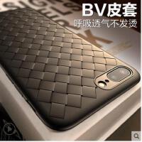 【支持礼品卡】苹果7手机壳 iphone7plus保护套7p挂绳个性创意硅胶软套潮男女款