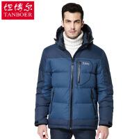 坦博尔秋冬款羽绒服男常规短款加厚大码 户外面包羽绒服TA7351