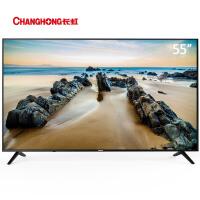 【当当自营】长虹(CHANGHONG)55A3U 55英寸HDR智能 金属背板轻薄4K超清智能电视