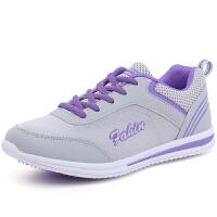 春季新款百搭潮鞋女式低帮跑步鞋学生系带运动鞋女鞋子时尚休闲鞋