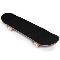 成人公路基础滑板四轮 长板 刷街 儿童双翘滑板车滑轮