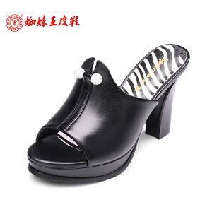蜘蛛王女拖鞋超高跟2017夏季新款真皮一字型防水台女凉鞋鱼嘴女鞋