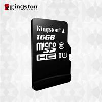 【当当自营】 Kingston 金士顿 SD10G2/16G SD存储卡 黑色
