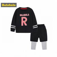 巴拉巴拉童装两件套男童套装儿童秋装2017新款小童宝宝衣服裤子潮