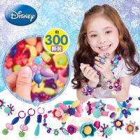 迪士尼儿童冰雪串串珠冰雪奇缘手工DIY无绳穿珠项链手链女孩礼物