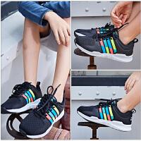鸿星尔克童鞋儿童运动鞋炫彩条纹时尚大童休闲鞋透气耐磨男童跑鞋