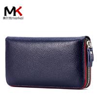莫尔克(MERKEL)2017新款女士长款真皮拉链钱包头层牛皮休闲简约时尚手机拉链手包皮夹