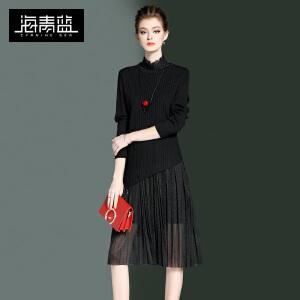 海青蓝2017春季新款时尚针织毛衣长袖两件套褶皱连衣裙套装女7985