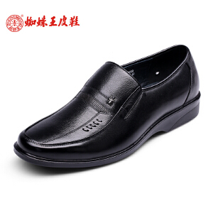 蜘蛛王男鞋休闲鞋春季新款正品真皮透气男士皮鞋圆头牛皮鞋防滑底
