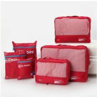 防撕裂精致耐用杂物袋衣物收纳袋收纳包6六件套装旅行收纳袋行李箱整理袋
