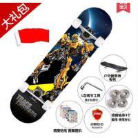时尚炫酷热传印黑支架四轮滑板公路代步双翘滑板成人刷街滑板 可礼品卡支付
