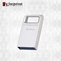 【当当自营】 KinGston 金士顿 DTMC3/64G 优盘 USB3.1 全金属U盘