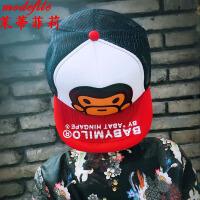 茉蒂菲莉 儿童帽子 2017夏季新款儿童棒球帽男童太阳帽宝宝遮阳帽满额减3-10岁休闲嘻哈帽女童鸭舌帽网帽帽子